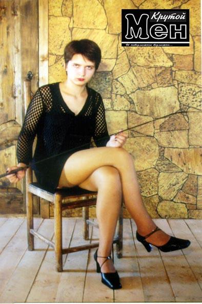 Госпожа и рабыня госпожа в БДСМ женщина госпожа bdsm